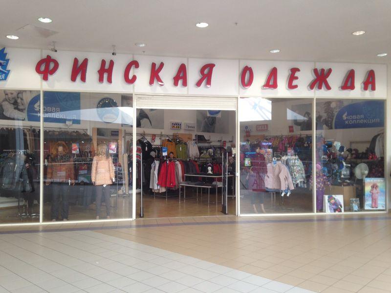 Онлайн магазин модной одежда
