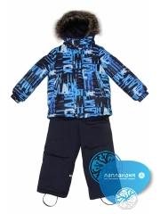 комплект на мальчика на зиму ROBIS Kerry